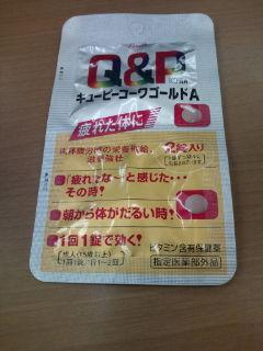 2粒100円