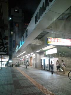 熊谷駅ミスト