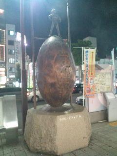巨大チョコボール