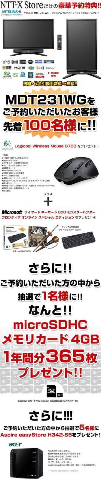 20101125130902e98_2