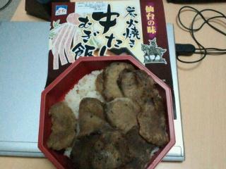 牛タン麦飯