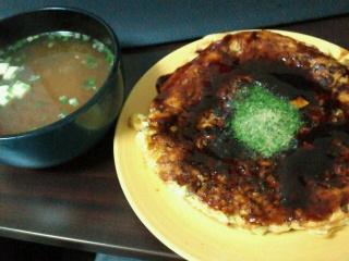 お好み焼きと味噌汁