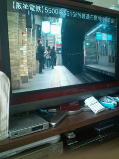 大画面で阪神電車