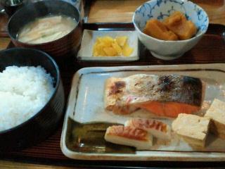 これぞ日本食!
