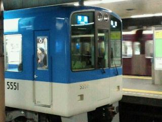 阪神5550<br />  系
