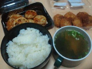 茶色い夕食