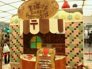 お菓子の郵便局