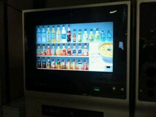 全面液晶の自動販売機