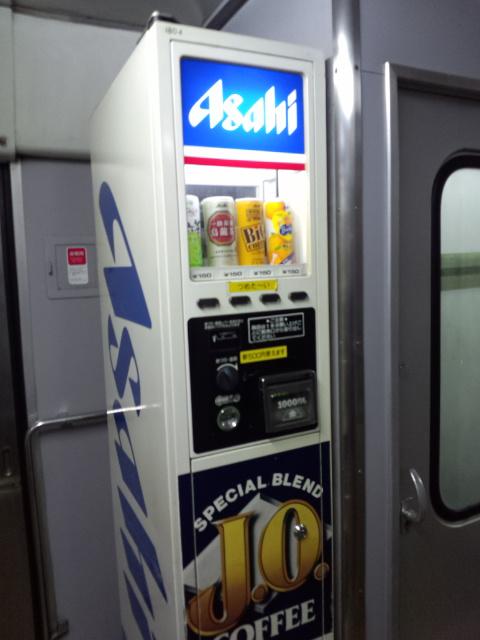 特急車内の自販機
