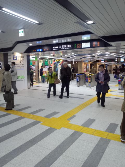 阪神三宮駅東口開業