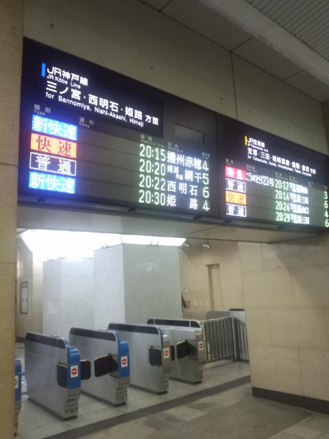 桜橋口リニューアル