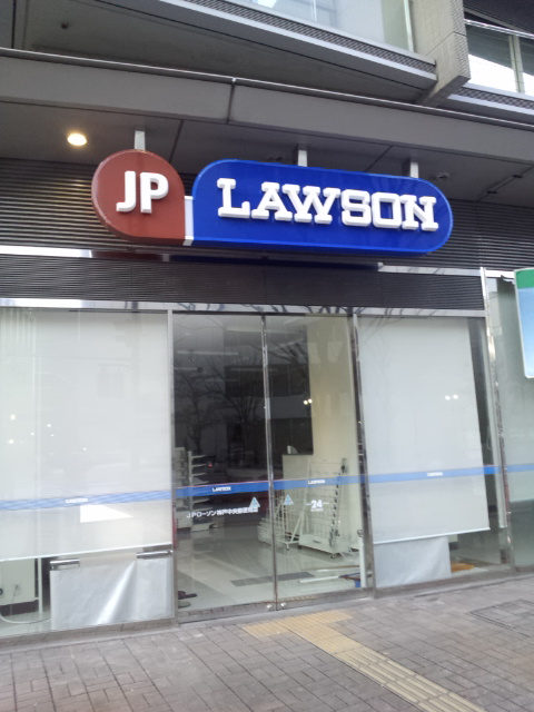 JPLAWSON