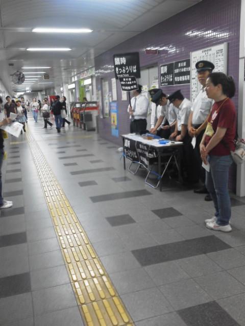 今日の地下鉄東山駅