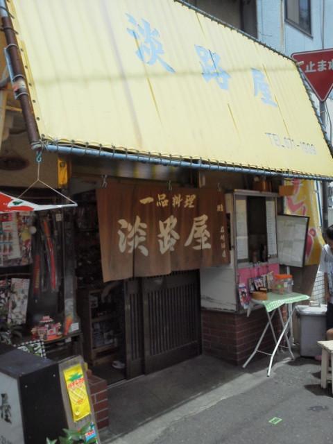 淡路屋の神戸焼き