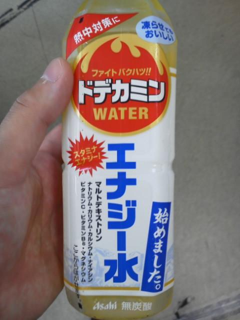 ドデカミンエナジー水
