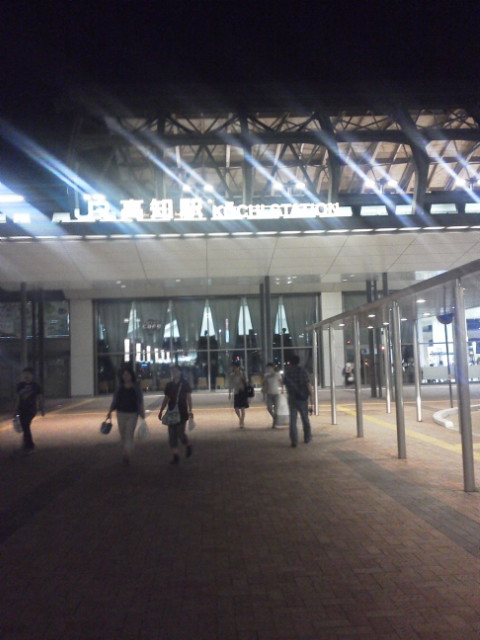 JR高知駅