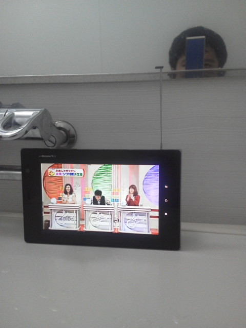 お風呂テレビ