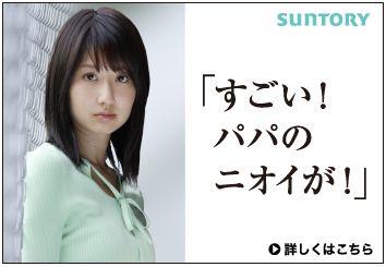 Sugoi_2