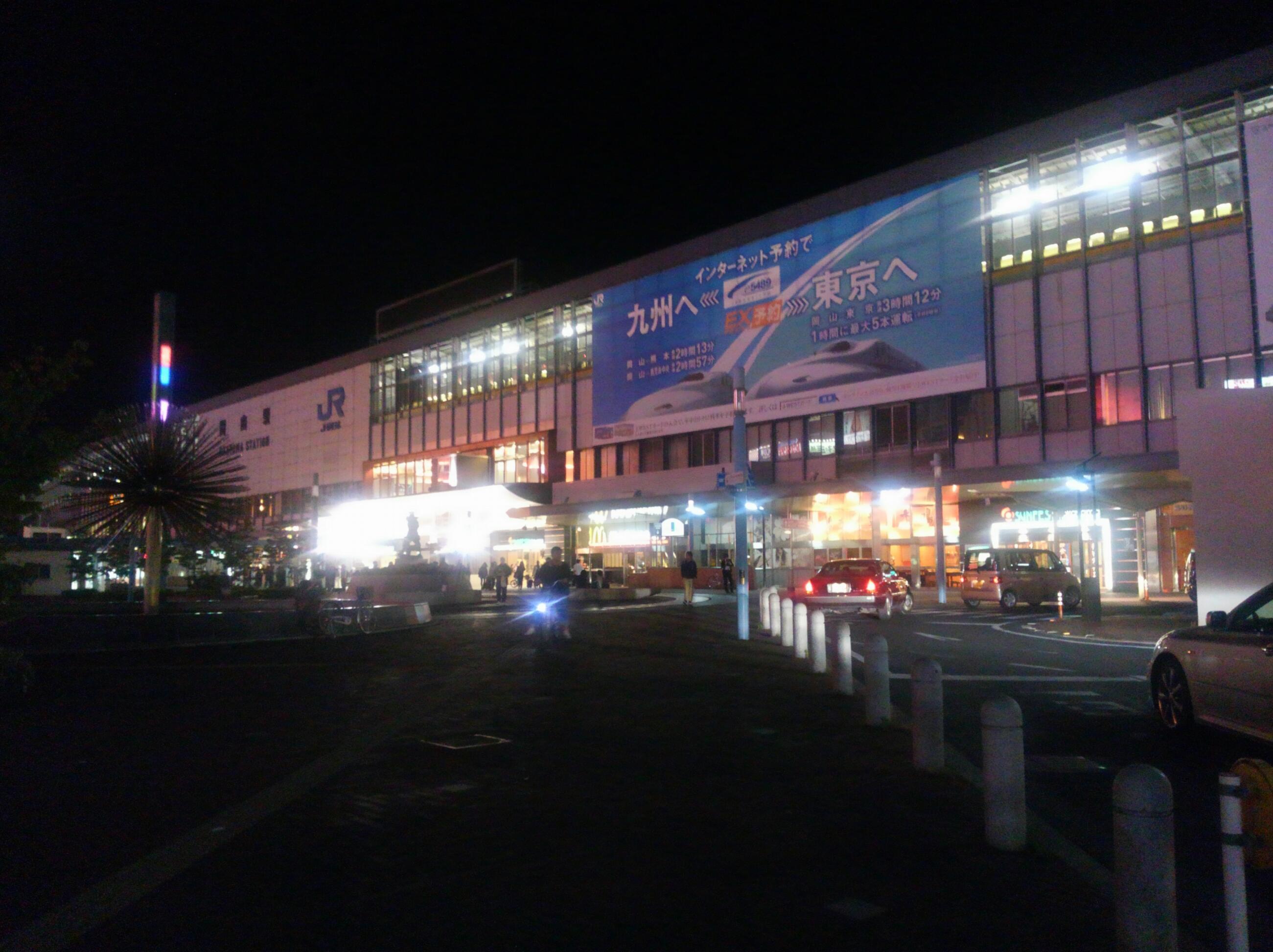 ヨルノオカヤマエキ