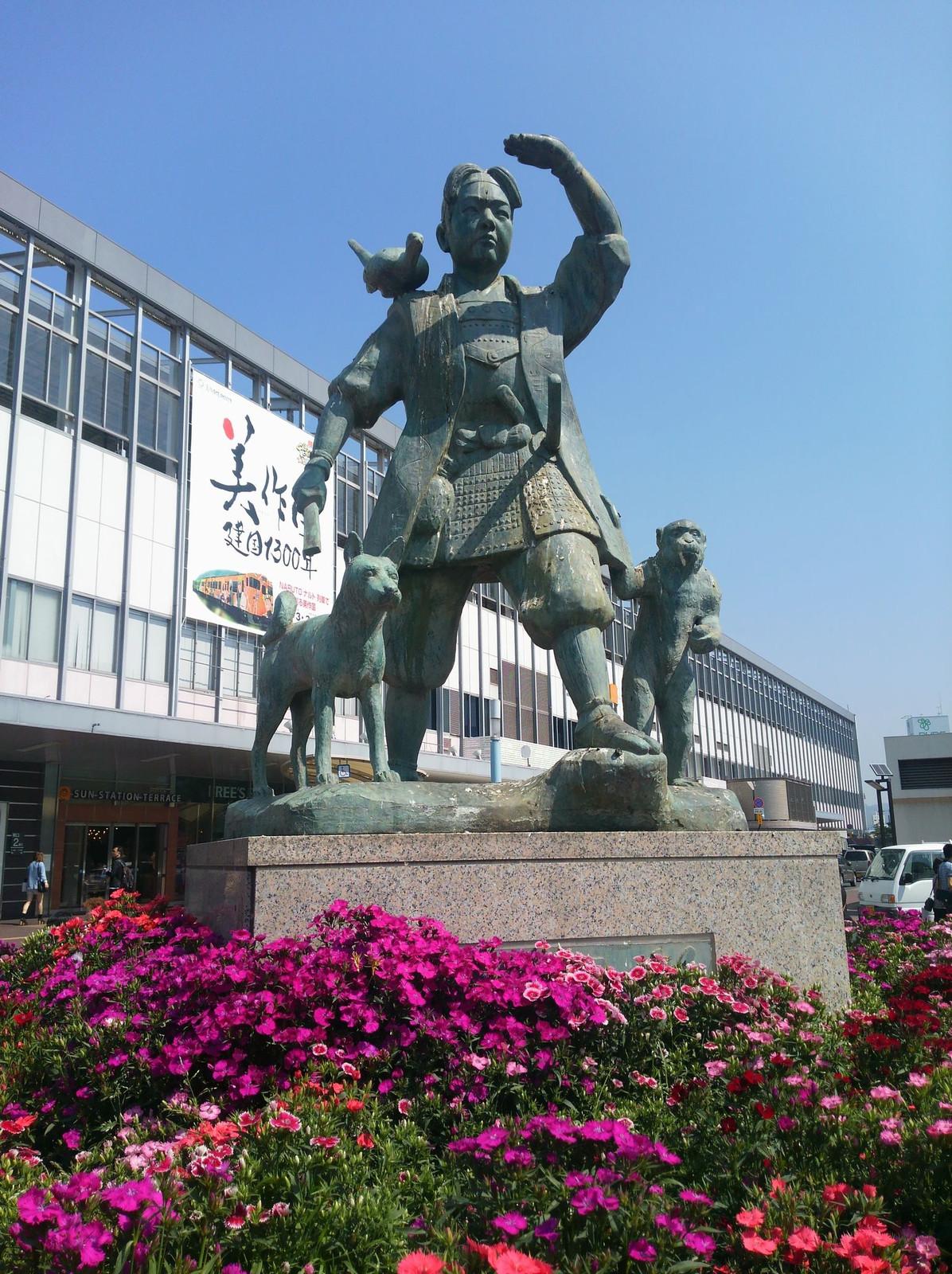 Okayama2