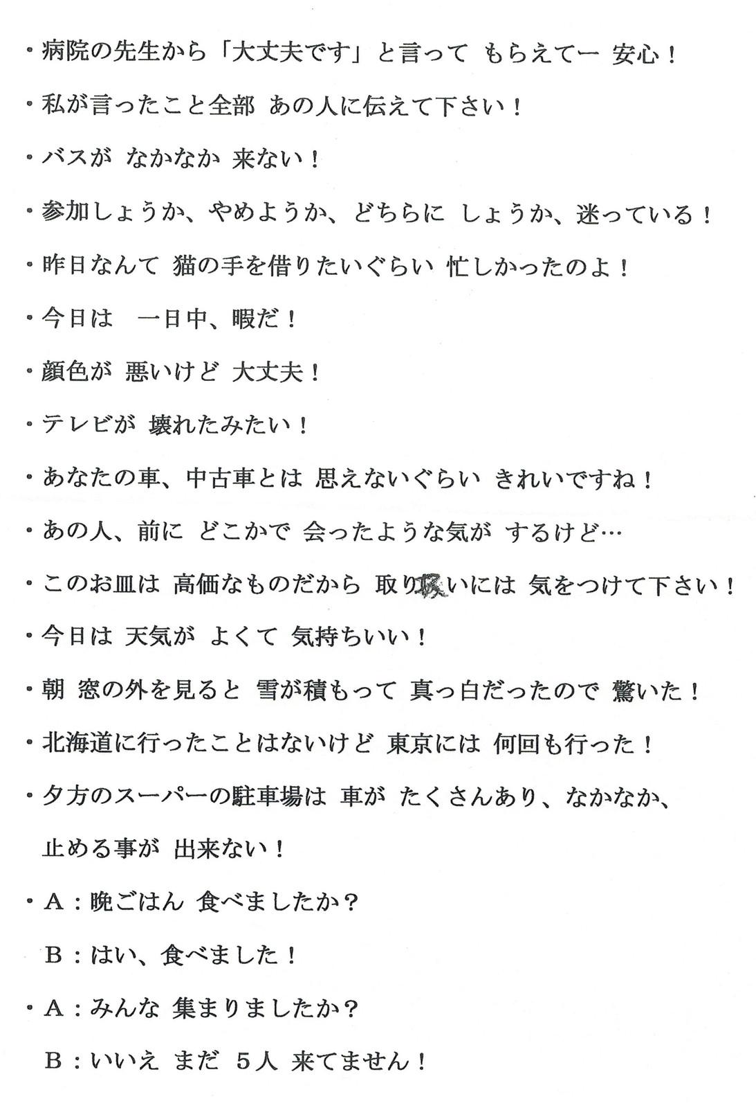 Ccf20130521_0000