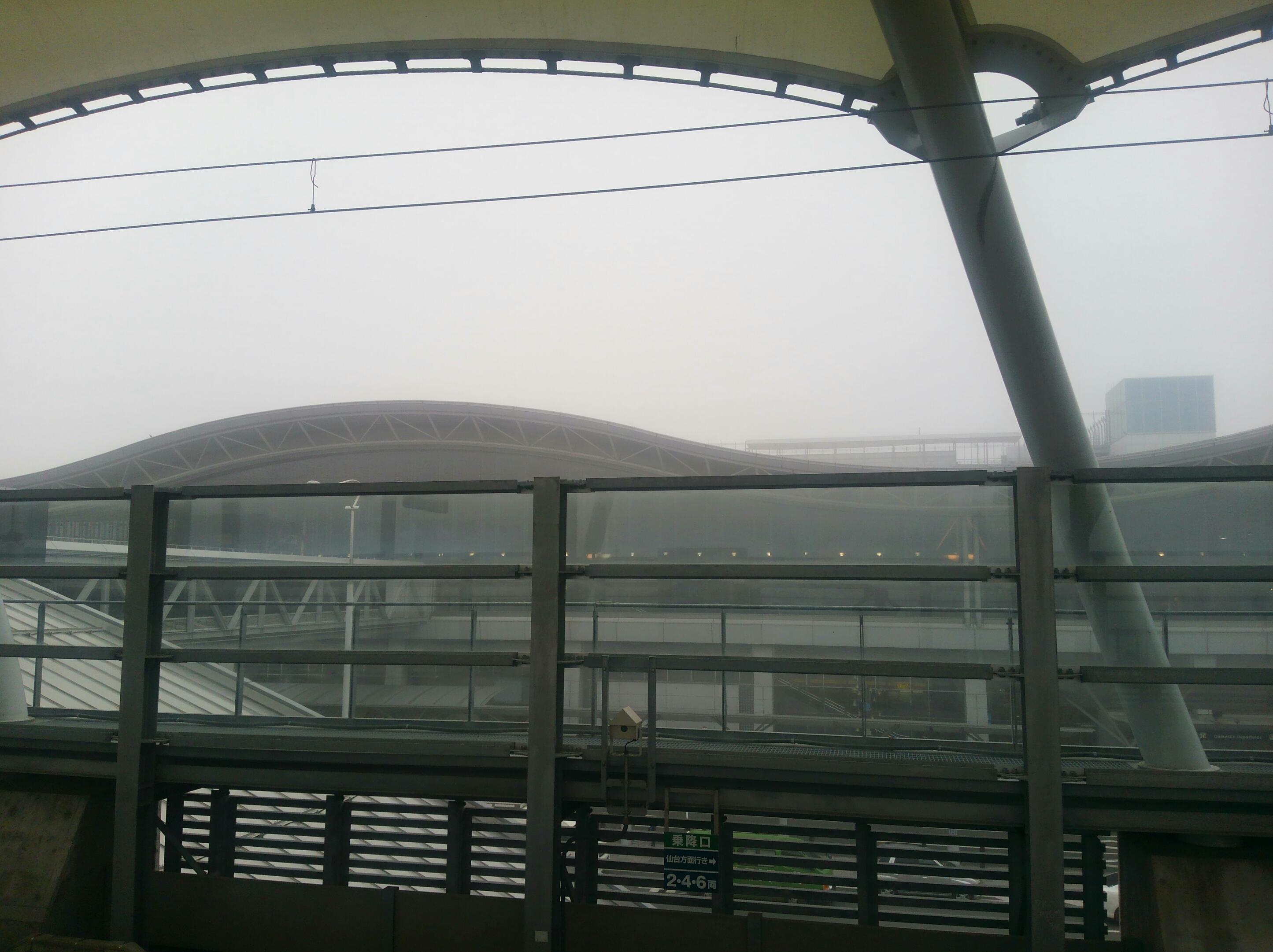 濃霧の仙台空港