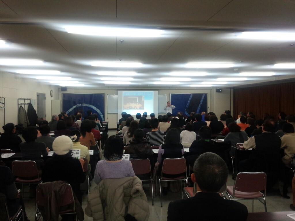 鳥取県手話言語条例を学ぶ