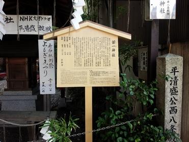 Nyakuichijinja