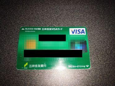 Onescard