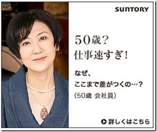 shigoto50-2