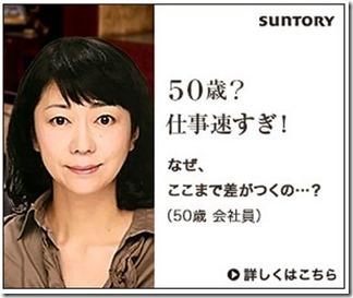 shigoto50-3