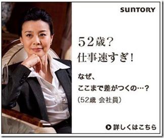 shigoto52-2