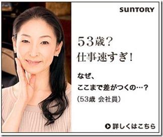 shigoto53-2