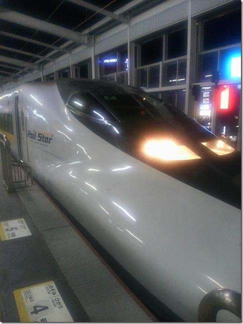 railstar