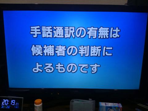 Seiken1