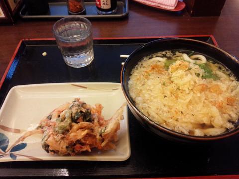 Sanuki320