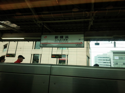 Shinyokohama