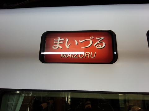 Maizuru3
