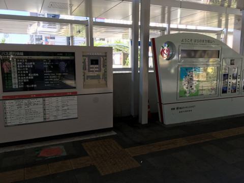 Hiroshimashukai_36