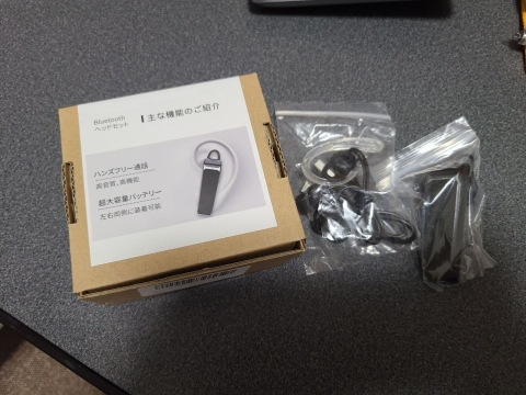 Bluetooth_katamimi_20200926091801