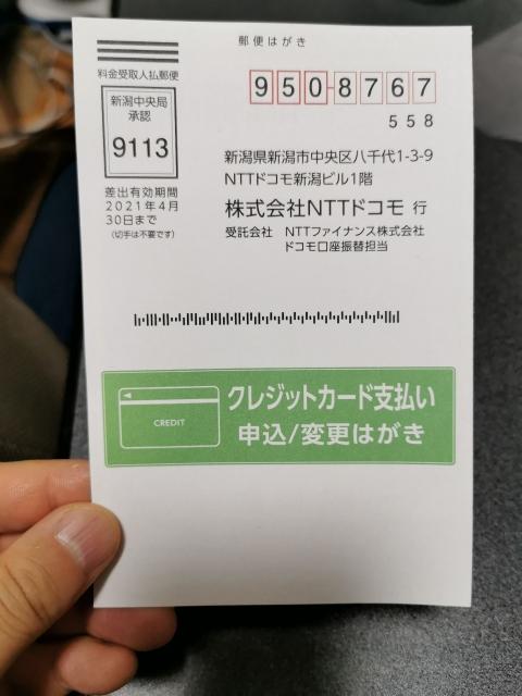 Docokocard