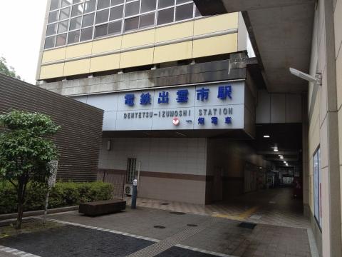 Izumoshi1