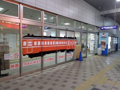 Izumoshi2