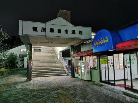 Kagohara4