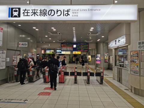 Kagoshimaeki1