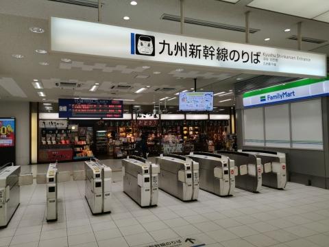 Kagoshimaeki2