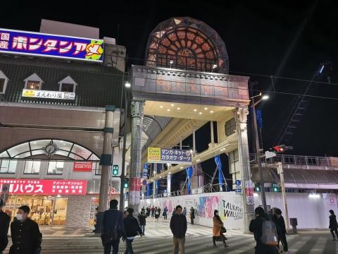 Kagoshimaeki3