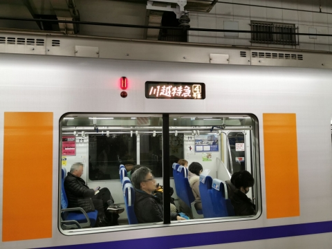 Kawagoetokkyu1