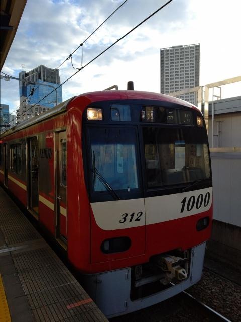 Keikyu1