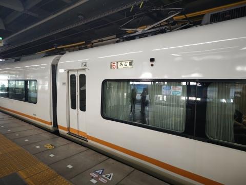 Kintetu3